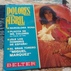 Discos de vinilo: VINILO DOLORES ABRIL. Lote 56723439