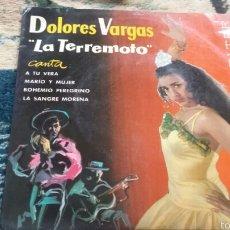 Discos de vinilo: VINILO DOLORES VARGAS. Lote 56723481