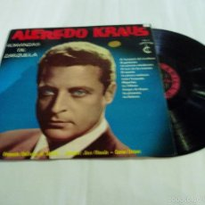 Discos de vinilo: LP, ALFREDO KRAUS, ROMANZAS DE ZARZUELA. 1965. Lote 56732059