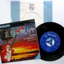 Discos de vinilo: THE FEENADES - AJOMIES / TWO GUITARS - SINGLE PHILIPS 1963 JAPAN (EDICIÓN JAPONESA) BPY. Lote 56741546