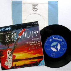 Discos de vinilo: THE FEENADES - AJOMIES / TWO GUITARS - SINGLE PHILIPS 1963 JAPAN (EDICIÓN JAPONESA) BPY. Lote 56741546