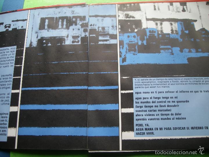 Discos de vinilo: Jaime Noguerol. Nueva pulsación. Victoria, Esp. 1984 LP (portada abierta y libro completo) PEPETO - Foto 6 - 56744492
