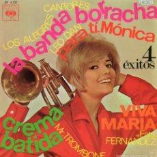 Discos de vinilo: HITS DEL MOMENTO, EP, LOS ALEGRES CANTORES - LA BANDA BORRACHA + 3, AÑO 1966. Lote 56754766