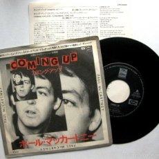 Discos de vinilo: PAUL MCCARTNEY - COMING UP - SINGLE EMI 1980 JAPAN (EDICIÓN JAPONESA) BPY. Lote 56786464