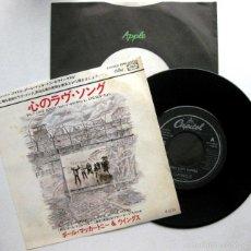 Discos de vinilo: PAUL MCCARTNEY & WINGS - SILLY LOVE SONGS - SINGLE CAPITOL 1976 JAPAN (EDICIÓN JAPONESA) BPY. Lote 56788785