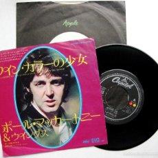 Discos de vinilo: PAUL MCCARTNEY & WINGS - LETTING GO - SINGLE CAPITOL 1975 JAPAN (EDICIÓN JAPONESA) BPY. Lote 56789968