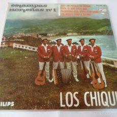 Discos de vinilo: LOS CHIQUIS - ESTAMPAS NORTEÑAS Nº1- HAY UN PARAJE EN BILBAO/ ESTA SI QUE SALIO MAL/ +2 - EP 1965. Lote 56796867