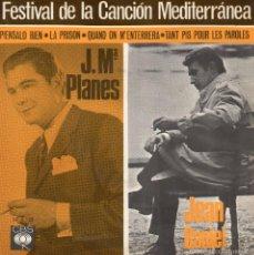 Discos de vinilo: SERGE ALEXANDRE - FESTIVAL CANCION MEDITERRANEA 1966, EP, QUAND ON M´ENTERRERA + 3, AÑO 1966. Lote 56812016