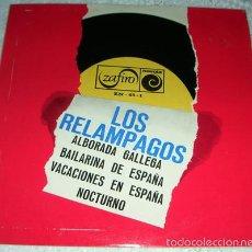 Discos de vinilo: LOS RELAMPAGOS - ALBORADA GALLEGA + 3 - EP 1966. Lote 56818641