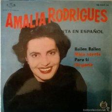 Discos de vinilo: AMALIA RODRIGUES. BAILEN BAILEN/ MALA SUERTE/ PARA TI/ PLEGARIA. HISPAVOX, SPAIN 1961 EP. Lote 56829300