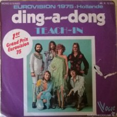 Discos de vinilo: TEACH-IN. DING-A-DONG/ LET ME IN. VOGUE, FRANCE EUROVISION 1975 SINGLE . Lote 56829915