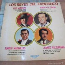 Discos de vinilo: LOS REYES DEL FLAMENCO -LP. Lote 56841336