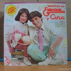 Discos de vinilo: ENRIQUE Y ANA - MULTIPLICA CON ENRIQUE Y ANA - HISPAVOX C 60.948 - 1980. Lote 56845948