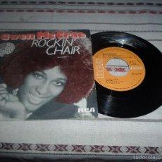 Discos de vinilo: GWEN MCCRAE ROCKIN' CHAIR. Lote 56856968