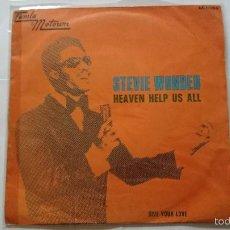 Discos de vinilo: STEVIE WONDER - HEAVEN HELP US ALL / GIVE YOUR LOVE (1971). Lote 56875535