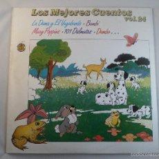 Discos de vinilo: LP LOS MEJORES CUENTOS VOL. 24 LA DAMA Y EL VAGABUNDO, BAMBI, MARY POPPINS.... Lote 56888093