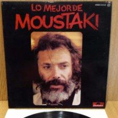 Discos de vinilo: LO MEJOR DE MOUSTAKI. LP / POLYDOR-SPAIN - 1975 / CALIDAD LUJO. ****/****. Lote 56891447