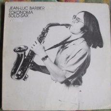 Discos de vinilo: LP - JEAN-LUC BARBIER - TOKONOMA SOLO SAX (USA, REENTRY RECORDS 1983). Lote 56902210