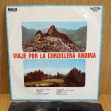 Discos de vinilo: VIAJE POR LA CORDILLERA ANDINA. VARIOS ARTISTAS. LP / RCA-VICTOR - 1968 / CALIDAD LUJO. ****/****. Lote 56903789