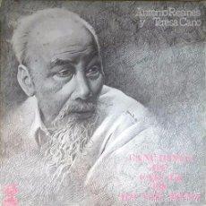 Discos de vinilo: ANTONIO RESINES & TERESA CANO CANCIONES DE CARCEL DE HO CHI MINH - PROG FOLK LP. Lote 56903930