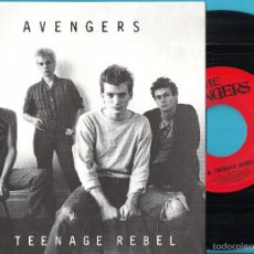 AVENGERS, THE: TEENAGE REBEL / FRIENDS OF MINE