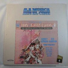 Discos de vinilo: LP HISTORIA DE LA MUSICA EN EL CINE Nº 6 MY FAIR LADY BSO. STANLEY HOLLOWAY. Lote 56912940