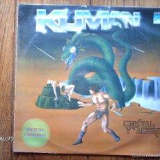 Discos de vinilo: CRISTAL Y ACERO - KUMAN - EDICIÓN MEXICANA - PRECINTADO . Lote 56959309