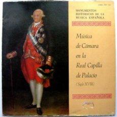 Discos de vinilo: MÚSICA DE CÁMARA EN LA REAL CAPILLA DE PALACIO (SIGLO XVIII) - LP MEC 1974 BPY. Lote 56962095