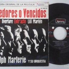 Discos de vinilo: BSO VENCEDORES O VENCIDOS (JUDGMENT AT NUREMBERG) - EP 1962- RALPH MARTERIE ORQUESTA - HISPAVOX. Lote 56967568