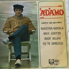 Discos de vinilo: VINILO. ADAMO. CANTA EN ESPAÑOL.. Lote 56976107
