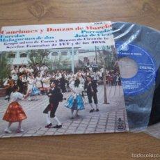 Discos de vinilo: GRUPO MIXTO DE COROS Y DANZAS DE CIEZA. SECCION FEMENINA DE FET Y DE LAS JONS. Lote 73944247