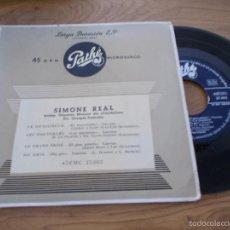 Discos de vinilo: SIMONE REAL. Lote 56978458