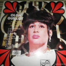 Discos de vinilo: OLGA GUILLOT - INTERPRETA A LOS COMPOSITORES DE MEXICO LP - ORIGINAL ESPAÑOL ZAFIRO 1968 - MONOAURAL. Lote 56978592