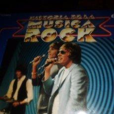 Discos de vinilo: DISCO LP DE LARGA DURACIÓN DE VINILO DE LOS DE PARKER BROTHERS 1981. Lote 56982458