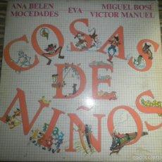 Discos de vinilo: COSAS DE NIÑOS LP - VARIOS - ORIGINAL ESPAÑOL -CBS 1980 CON FUNDA INT. ORIGINAL -. Lote 56987772