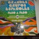 Discos de vinilo: GRANDES GRUPOS ESPAÑOLES 1960-77 CON POSTER GIGANTE MUY BUEN ESTADO SMASH,TRIANA,ICEBERG ETC... Lote 56989168