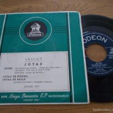 Discos de vinilo: ARAGON JOTAS. UN PAÑUELO POR LA CARA,LA FIERA,DILE QUE NO ENTRO A VERLA. JOSÉ OTO,JOTAS DE RONDA.. Lote 56991715