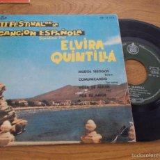 Discos de vinilo: II FESTIVAL DE LA CANCION ESPAÑOLA 1960 ELVIRA QUINTILLÁ. Lote 56992264