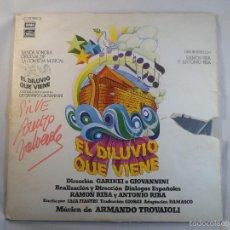 Discos de vinilo: LP EL DILUVIO QUE VIENE. BSO DE LA COMEDIA MUSICAL.. Lote 57032371