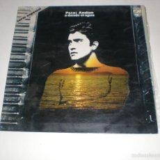 Discos de vinilo: PATXI ANDION - A DONDE EL AGUA - PHILIPS SPAIN GATEFOLD 1973 VG+. Lote 57033400