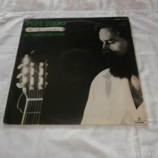 Discos de vinilo: PEPE SUERO LP MI TIERRA ES UN POTRO (1982) *FLAMENCO PROGRESIVO* EN BUEN ESTADO -MUY RARO-. Lote 57042864
