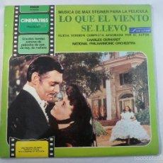Discos de vinilo: LP LO QUE EL VIENTO SE LLEVO MÚSICA DE LA BSO DE MAX STEINER. Lote 57044979