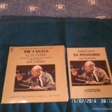 Discos de vinilo: PAU CASALS, EL PESSEBRE. DISCOPHON 1974. Lote 57050053