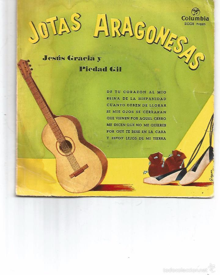 JOTAS ARAGONESAS POR PIEDAD GIL Y JESUS GRACIA (Música - Discos de Vinilo - EPs - Otros estilos)