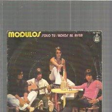 Discos de vinilo: MODULOS SOLO TU. Lote 57068978