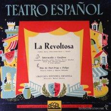 Discos de vinilo: LA REVOLTOSA . SINGLE . REGAL. Lote 57085466