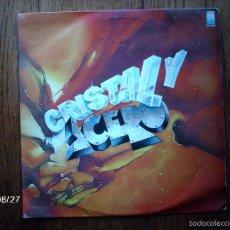 Discos de vinilo: CRISTAL Y ACERO - EDICIÓN MEXICANA. Lote 57103377