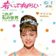 Discos de vinilo: MARISOL - SINGLE VINILO - EDITADO EN JAPON - AMOR Y JUVENTUD + IL MIO MONDO - SEVEN SEAS 1966. Lote 57108153