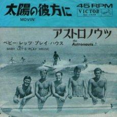 Discos de vinilo: THE ASTRONAUTS - SINGLE 7'' - EDITADO EN JAPÓN - MOVIN' + BABY LET'S PLAY HOUSE - VICTOR RECORDS. Lote 57108427