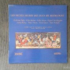 Discos de vinilo: LES RICHES HEURES DES DUCS DE BOURGOGNE -- ENSEMBLE VOCAL ET INSTRUMENTAL, ROGER BLANCHARD --. Lote 97777531